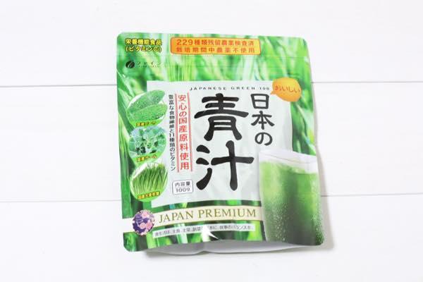 ファイン日本の青汁の口コミ体験レビュー1