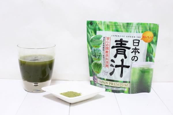 ファイン日本の青汁の口コミ体験レビュー
