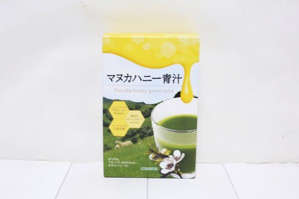 マヌカハニー青汁の口コミ体験レビュー1