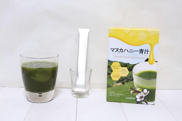 マヌカハニー青汁の口コミ体験レビュー