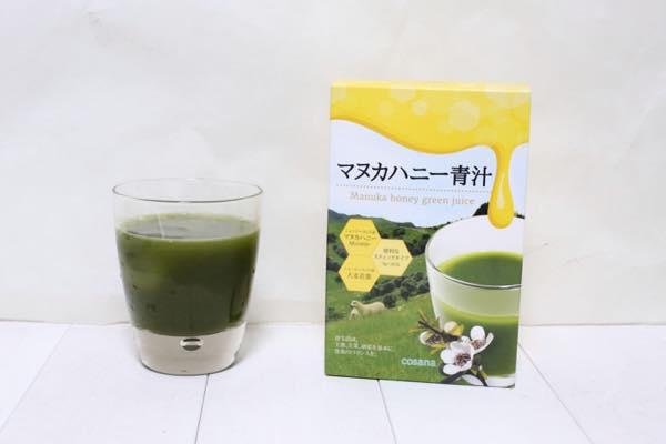 マヌカハニー青汁の口コミ体験レビュー9