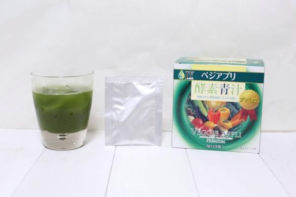 ベジアプリ酵素青汁プレミアムの口コミ体験レビュー