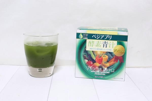 ベジアプリ酵素青汁プレミアムの口コミ体験レビュー10