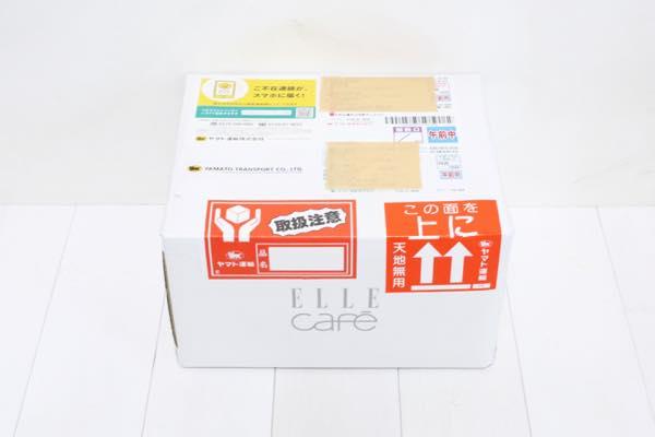 ELLE caféアーユル青汁の口コミ体験レビュー1