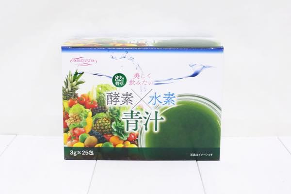 HIKARI酵素×水素青汁の口コミ体験レビュー2