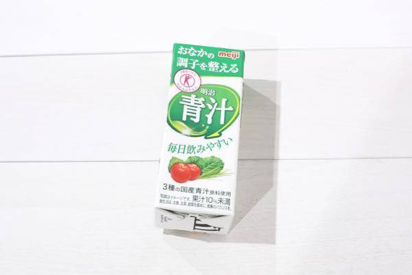 明治青汁の口コミ体験レビュー2