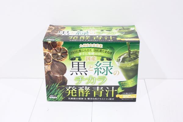 発酵青汁黒と緑の口コミ体験レビュー2