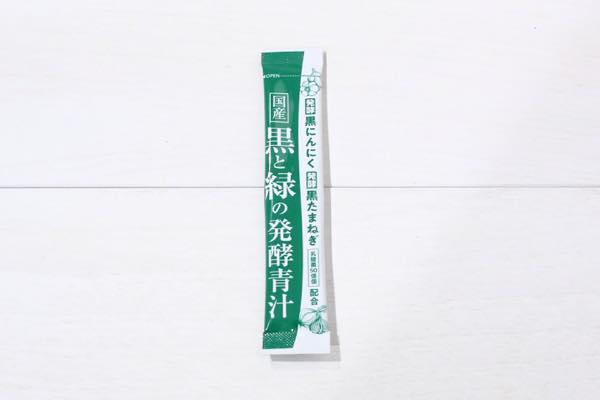 発酵青汁黒と緑の口コミ体験レビュー3