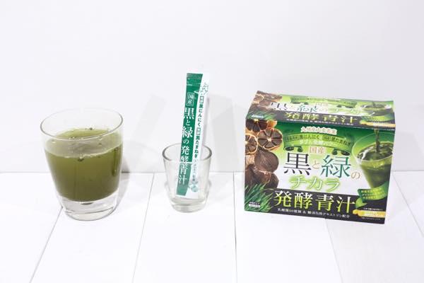 発酵青汁黒と緑の口コミ体験レビュー