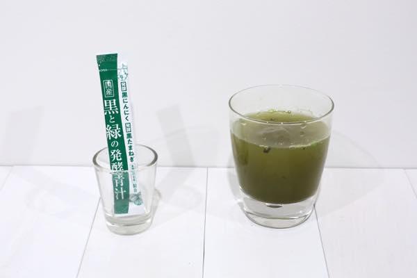 発酵青汁黒と緑の口コミ体験レビュー8