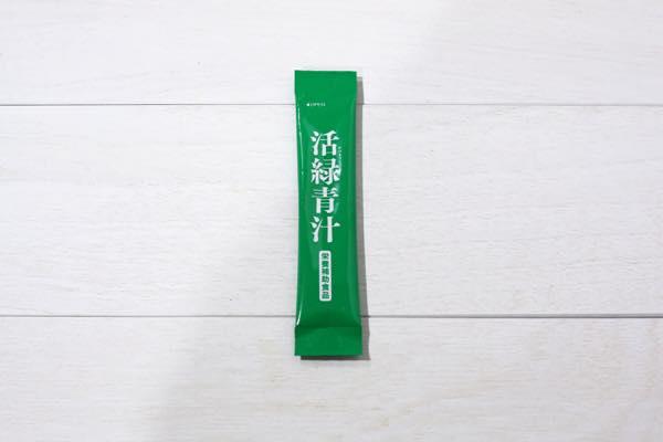 活緑青汁の口コミ体験レビュー2