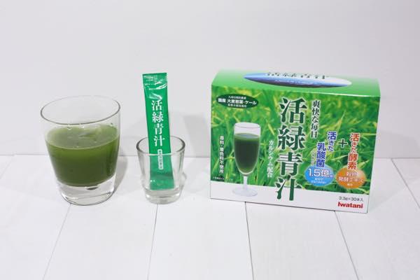 活緑青汁の口コミ体験レビュー