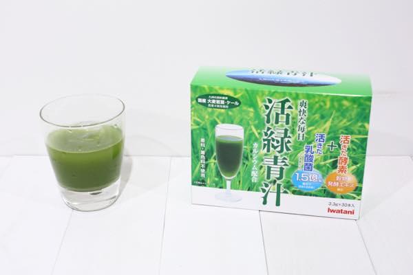 活緑青汁の口コミ体験レビュー9