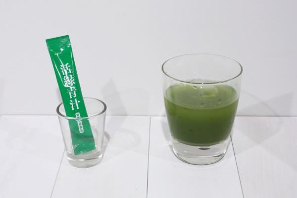 活緑青汁の口コミ体験レビュー7