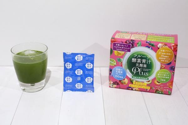 フルーツ酵素青汁乳酸菌プラスの口コミ体験レビュー