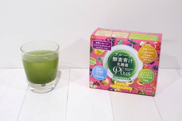 フルーツ酵素青汁乳酸菌プラスの口コミ体験レビュー9