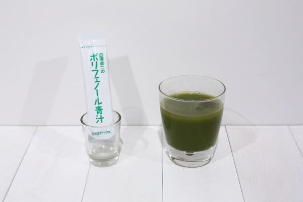 白澤卓二のポリフェノール青汁の口コミ体験レビュー7